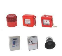 Projeto de alarme de incêndio
