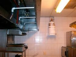 Sistemas de supressão de incêndio